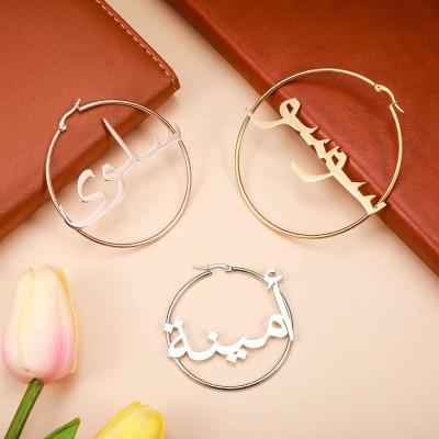 Personalized Arabic Hoop Name Earrings Stainless Steel
